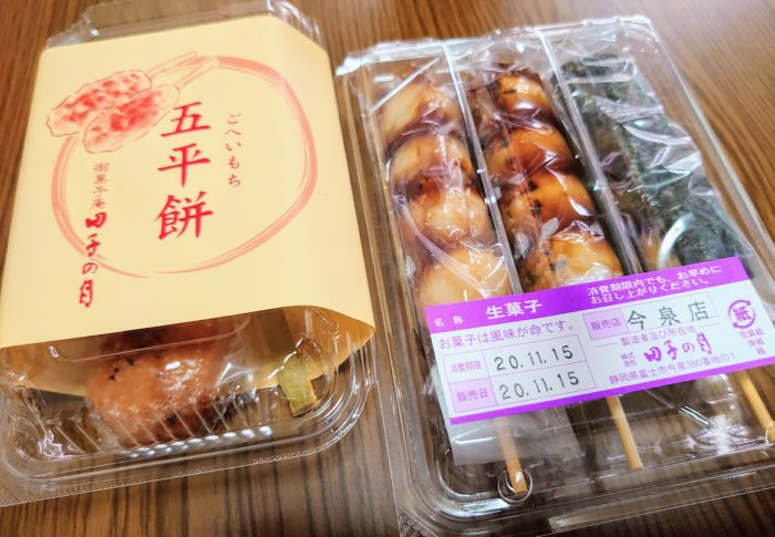 和菓子は柔らかく体に染み込んでいく感じがします。