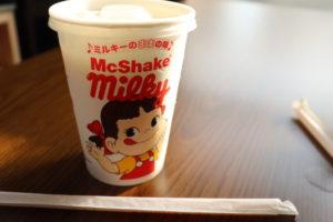 ミルキーのままの味〜♪甘くて美味しい幸せな飲み物でした。【マックシェイク】