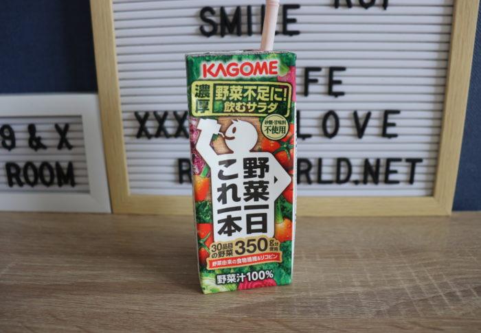 いつも飲んでいる野菜ジュースのパッケージなのに新発見をしてしまいました。
