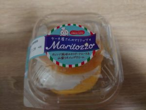 ケーキ生地の「マリトッツォ」が「マリトッツォ」であるかは別として、美味しかったのでそれでいいです。