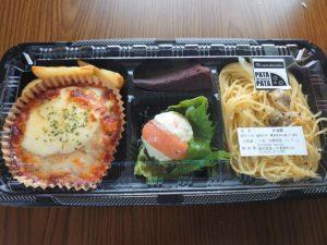 食べ放題のお店のものを自分の適量で家で楽しめるのは嬉しいです。【静岡県富士市】【かやはら商店】