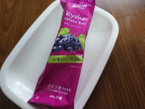 赤城乳業の「巨峰ジェラードバー」が葡萄の味が濃くて最高に幸せでした。